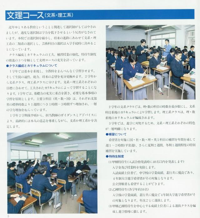 CCF20130317_00011
