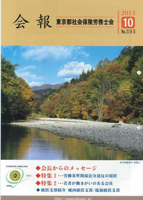 20131019_00001