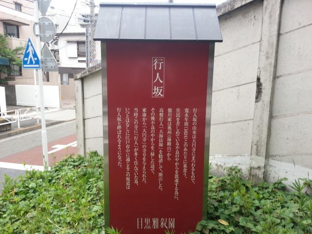 20130824_152446