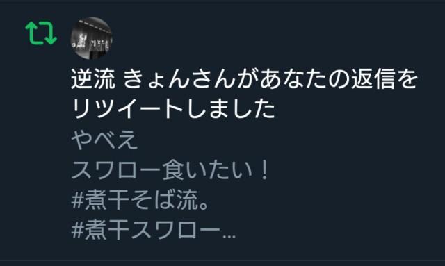 _20191007_104655