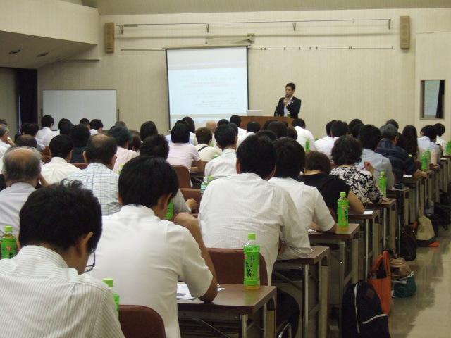 一般社団法人労働保険事務組合連合会東京支部会員向け有料セミナー|画像