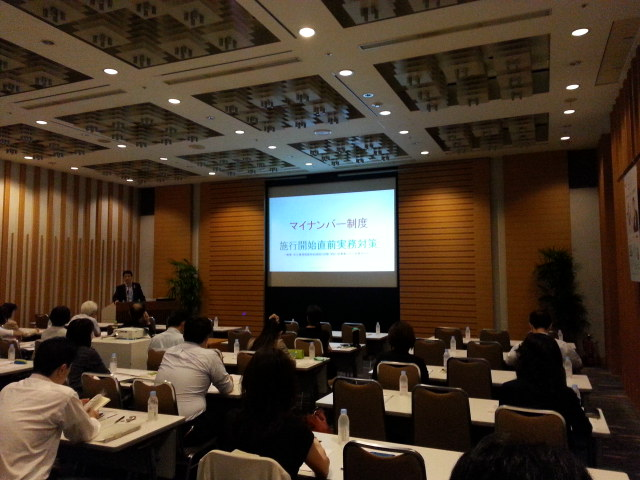 東京都社会保険労務士会会員向け直前対策セミナー|画像